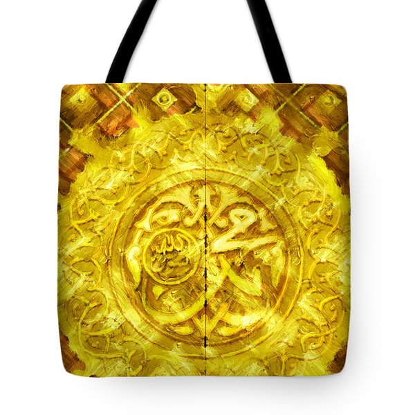 Islamic Calligraphy 013 Tote Bag by Catf