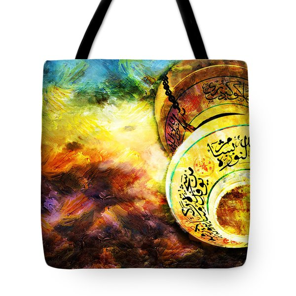 Islamic Calligraphy 021 Tote Bag by Catf