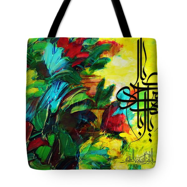 Islamic Calligraphy 024 Tote Bag by Catf