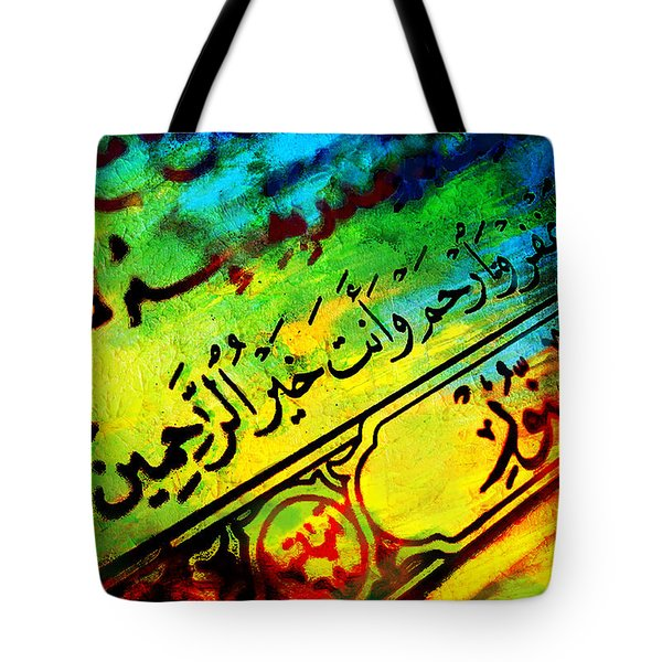Islamic Calligraphy 025 Tote Bag by Catf