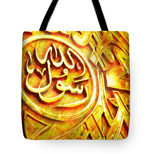 Islamic Calligraphy 027 Tote Bag by Catf