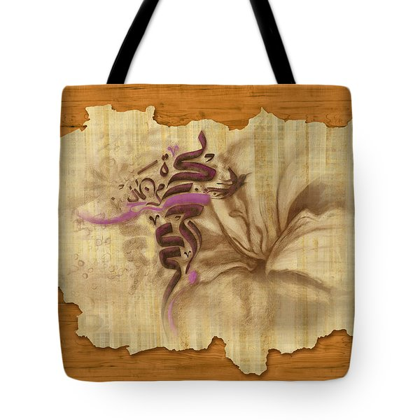 Islamic Calligraphy 031 Tote Bag by Catf