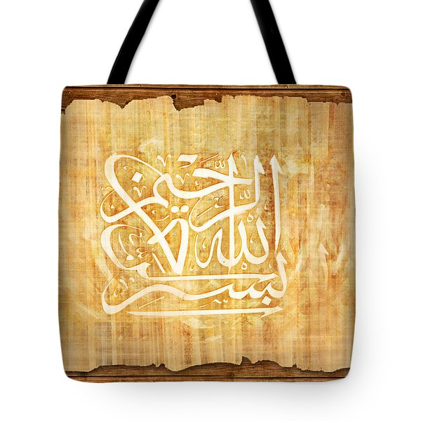 islamic Calligraphy 032 Tote Bag by Catf