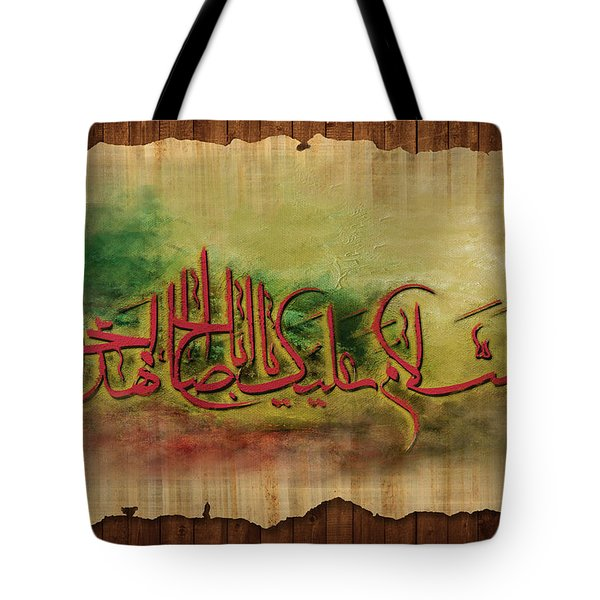 Islamic Calligraphy 034 Tote Bag by Catf