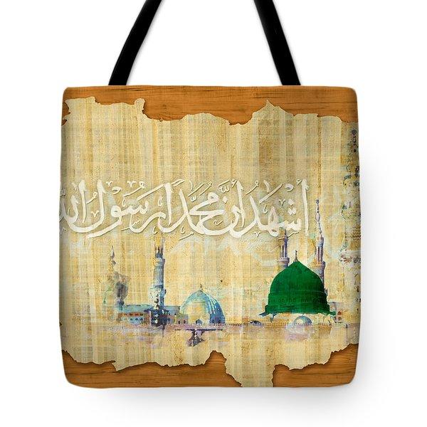 Islamic Calligraphy 038 Tote Bag