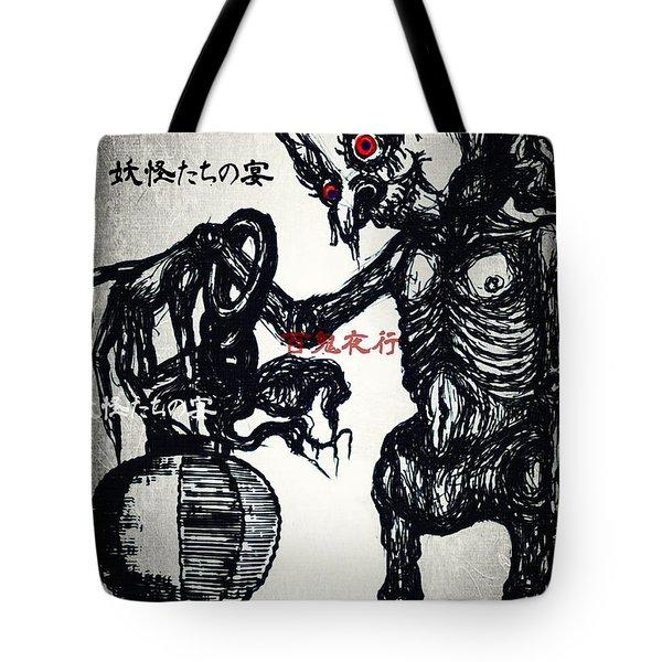 Japanese Creatures Tote Bag