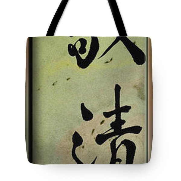 Japanese Principles Of Art Tea Ceremony Tote Bag