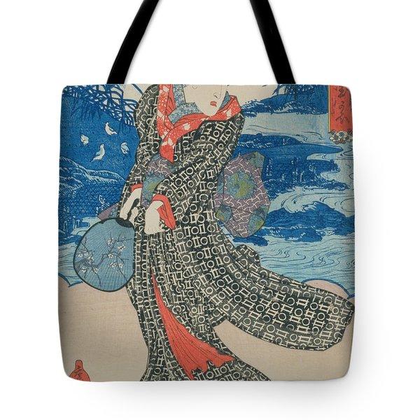 Japanese Woman By The Sea Tote Bag by Utagawa Kunisada