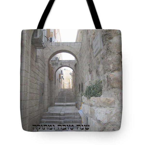 Jerusalem Street Scene For Rosh Hashanah Tote Bag