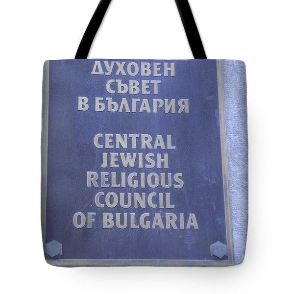 Jewish Council Of Bulgaria Tote Bag
