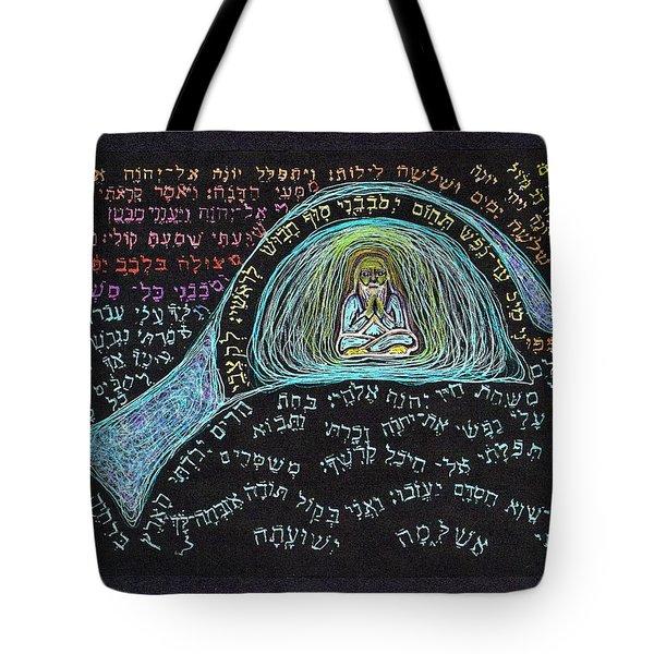 Jonah Prayer Four Tote Bag by Hidden  Mountain