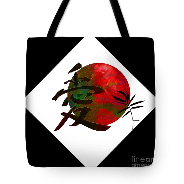 Kanji Love With Green Tote Bag