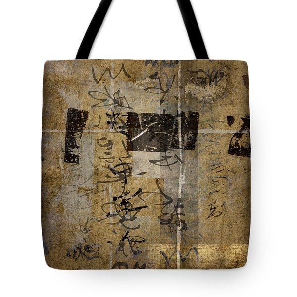Kyoto Wall Tote Bag