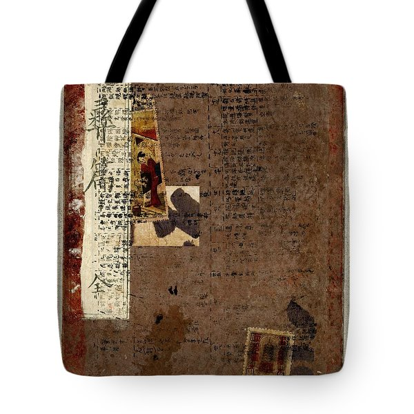 Leather Journal Collage Tote Bag