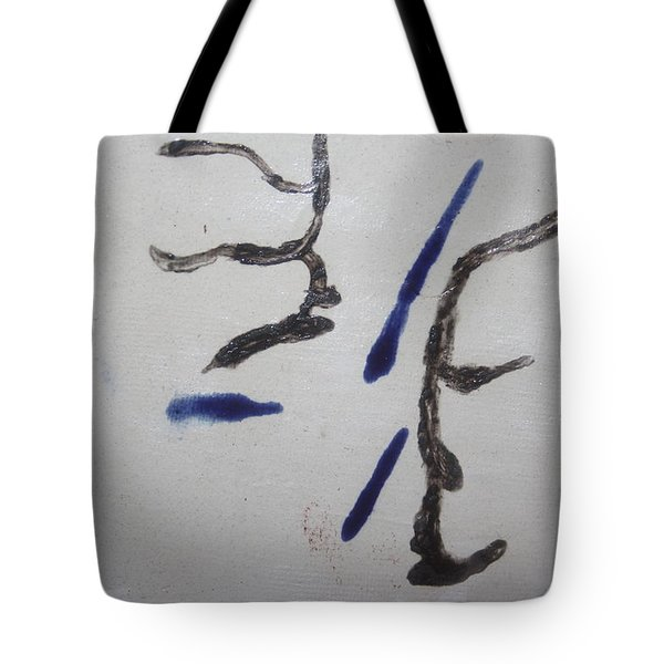 Len - Tile Tote Bag by Gloria Ssali