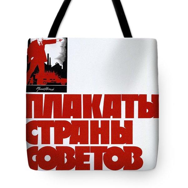 Lenin 1870 1924 Soviet Propaganda Poster 1924 Tote Bag