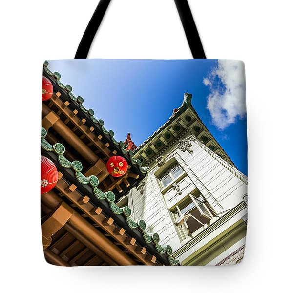 Tote Bag featuring the photograph Looking Up by Kate Brown