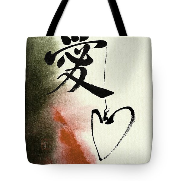 Love Brush Calligraphy With Heart Tote Bag
