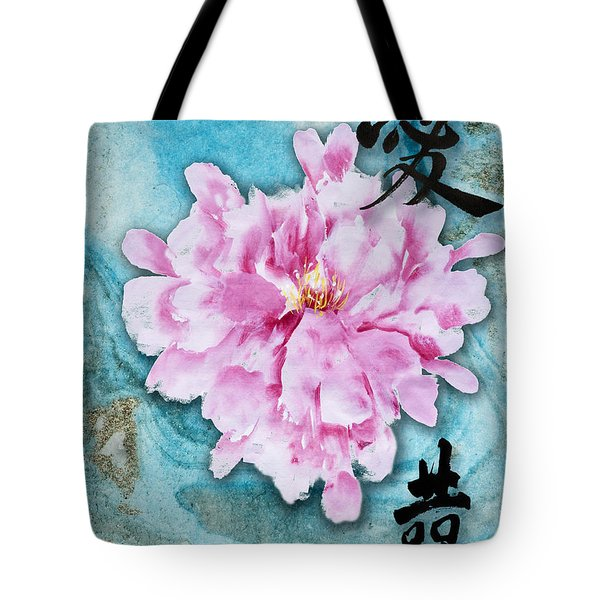 Tote Bag featuring the mixed media Love Double Happiness With Red Peony by Peter v Quenter