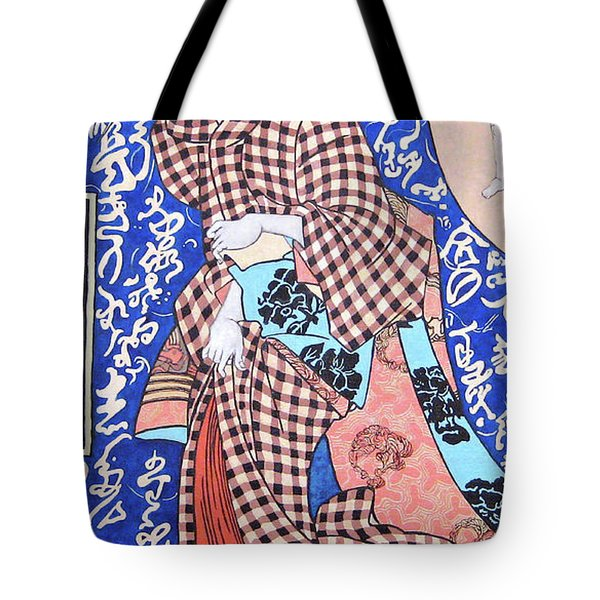 Tote Bag featuring the painting Love Letters by Tom Roderick