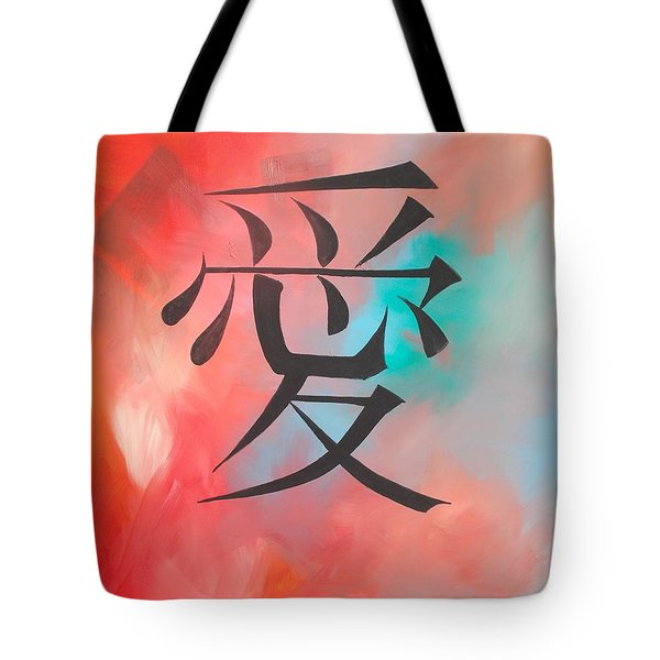 Tote Bag featuring the painting Love by PainterArtist FIN