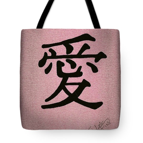 Love Tote Bag by Troy Levesque