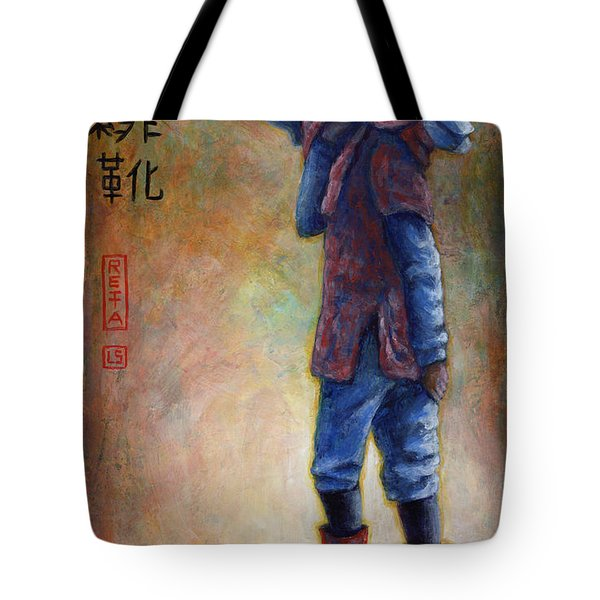 Lucky Red Boots Tote Bag