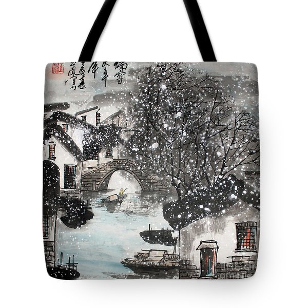 Lucky Snow  Tote Bag by Yufeng Wang