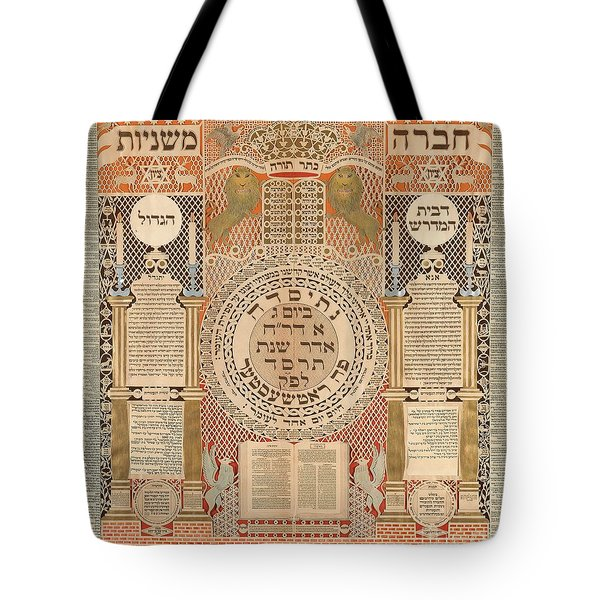 Memorial Tablet And Omer Calendar  Tote Bag by Celestial Images