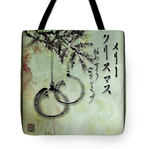 Tote Bag featuring the painting Merry Christmas Japanese Calligraphy Greeting Card by Peter v Quenter