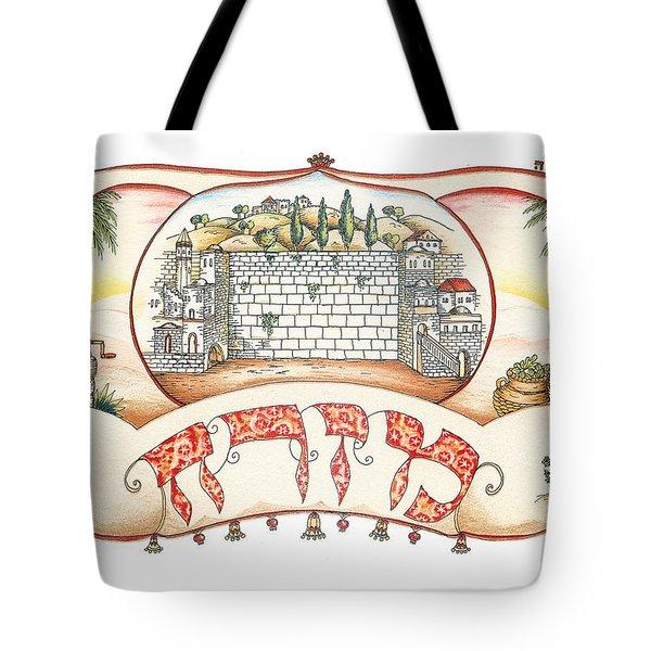 Mizrach Tote Bag
