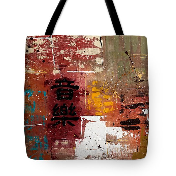 Music Tote Bag by Carmen Guedez