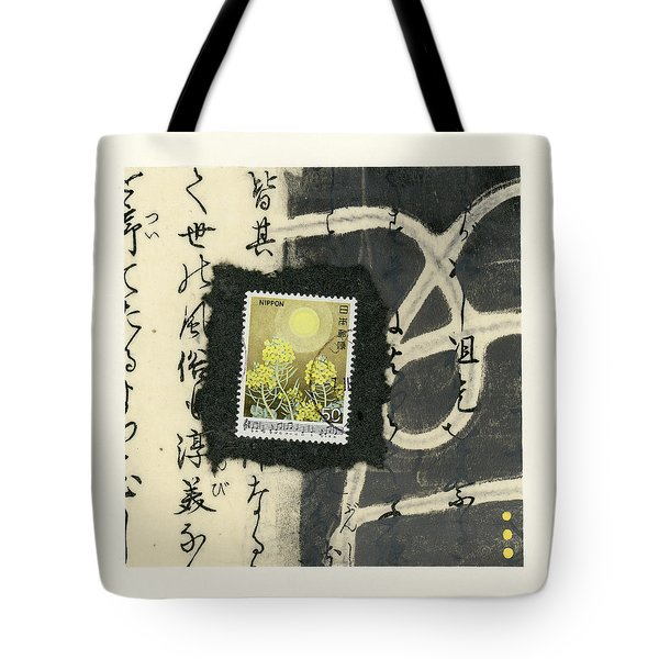 Nikkou Sunshine Tote Bag