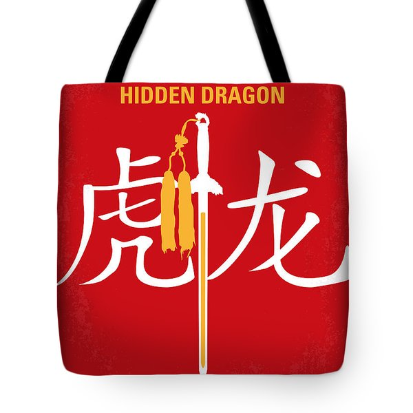No334 My Crouching Tiger Hidden Dragon Minimal Movie Poster Tote Bag