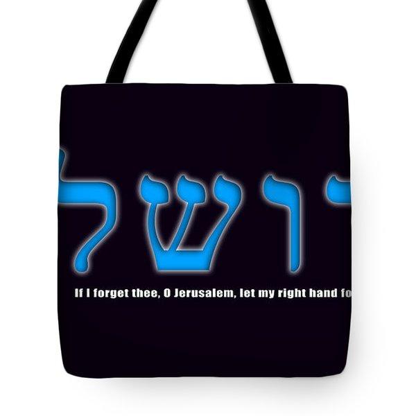 O Jerusalem Tote Bag