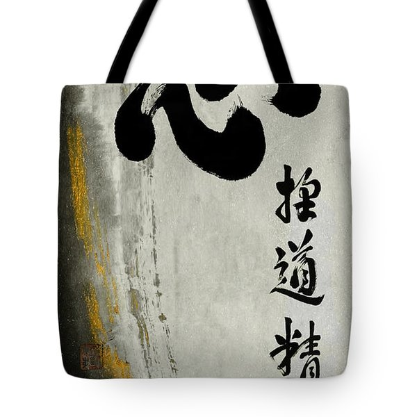 Tote Bag featuring the mixed media One Mind Seeking The Way With Unceasing Effort by Peter v Quenter