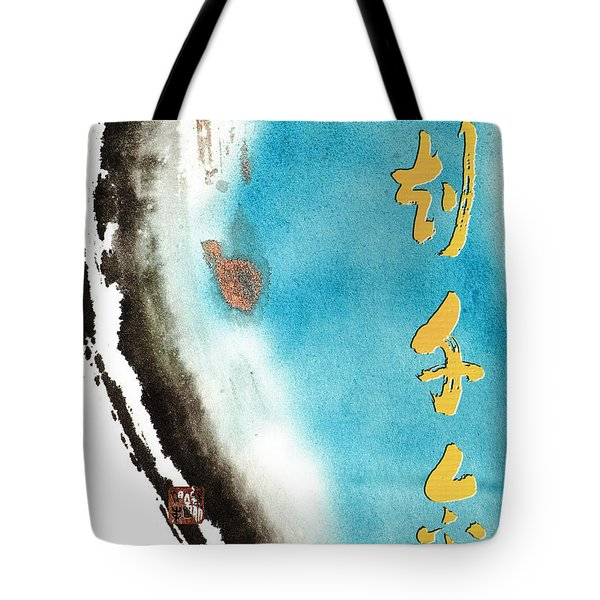Tote Bag featuring the mixed media One Moment Thousand Gold - Every Moment Is Precious by Peter v Quenter