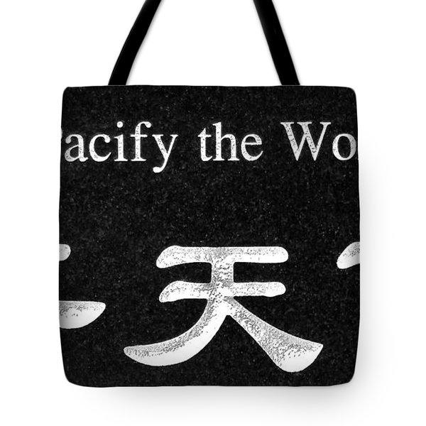 Pacify The World Tote Bag by Karon Melillo DeVega