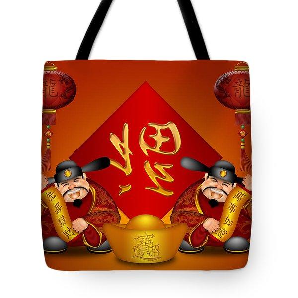 Pair Chinese Money God Banner Wishing Prosperity Dragon Lanterns Tote Bag