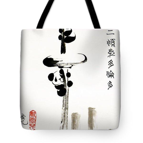 Pandas Love Toronto Tote Bag