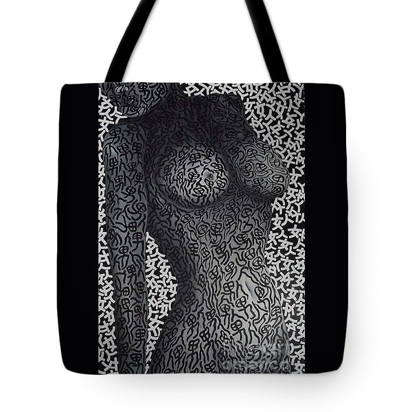 Patterned  Scent Tote Bag by Fei A
