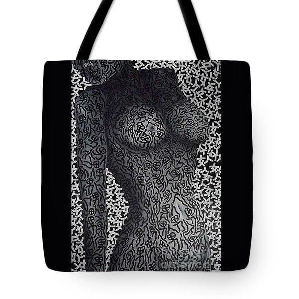 Patterned  Scent Tote Bag