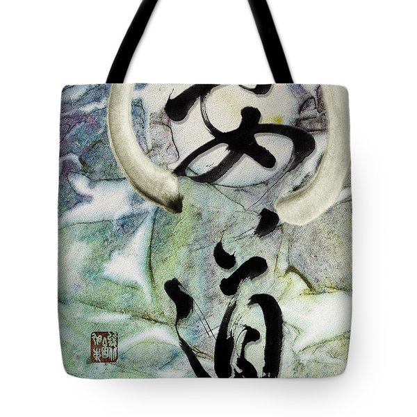 Peaceful Path With Enso Tote Bag