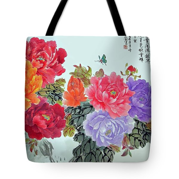Peonies And Birds Tote Bag by Yufeng Wang