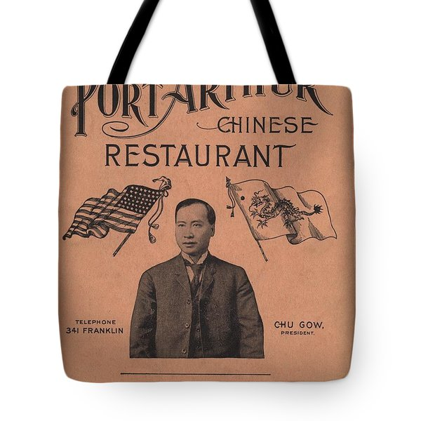 Port Arthur Restaurant New York Tote Bag by Movie Poster Prints