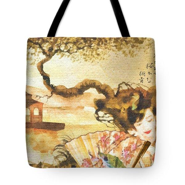 Sakura Tote Bag by Mo T