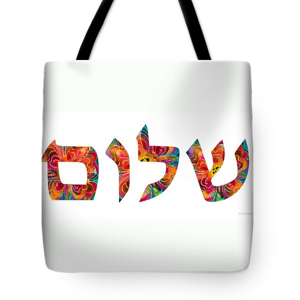 Shalom 12 - Jewish Hebrew Peace Letters Tote Bag by Sharon Cummings