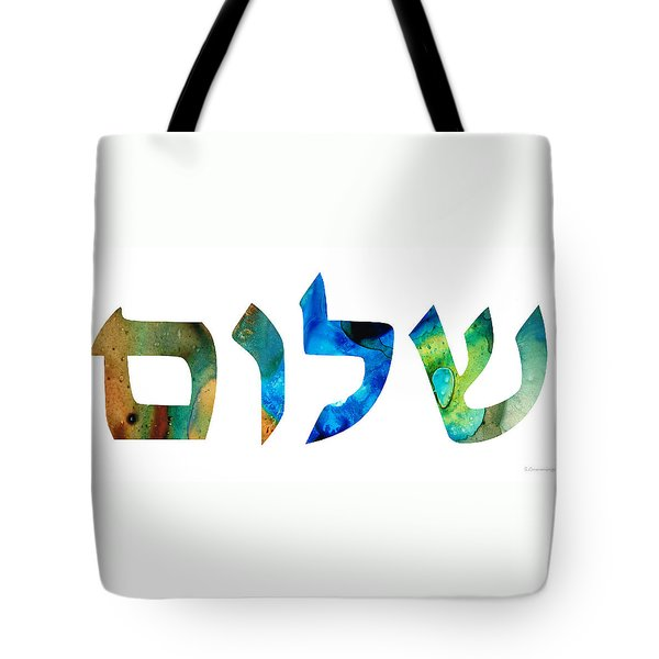 Shalom 15 - Jewish Hebrew Peace Letters Tote Bag by Sharon Cummings