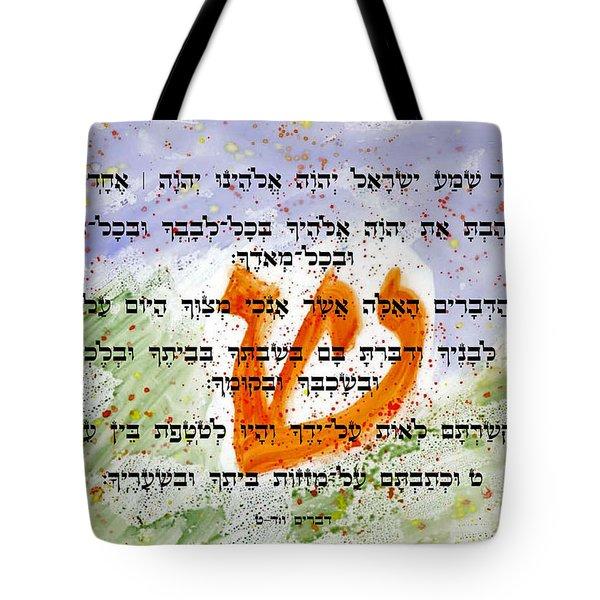 Shma Yisrael Tote Bag