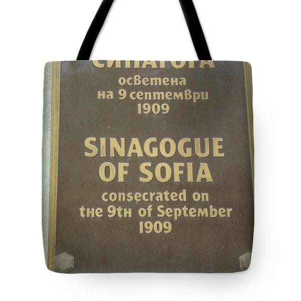Sinagogue Of Sofia Bulgaria Tote Bag